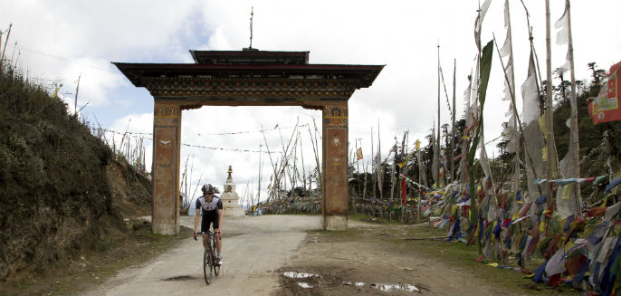 Bike across bhutan featured trip image